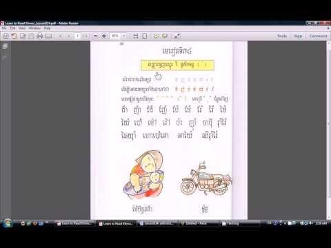 Learn Khmer:  Lesson 34 (Diacritical Symbol (៉) មូសិកទន្ត - Page 38)