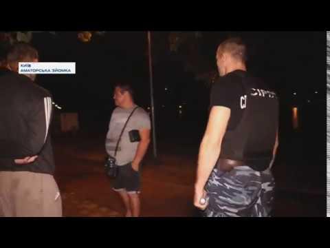 Україна кримінальна: злочин та розкриття