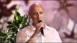 Гоша Куценко и Денис Майданов Я люблю тебя жизнь