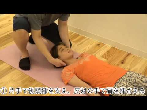 13肩甲挙筋のストレッチ