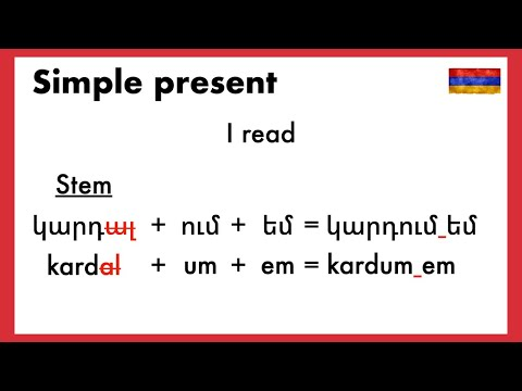 Learn Armenian verbs, conjugations and tenses
