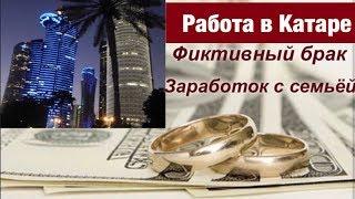 где украинцу легче всего заработать за границей