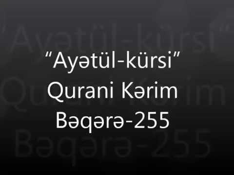 Ayətul Kursi Oxumagin Fəzilətləri Kasibliq Ruzi Qorxu Cinler Youtube