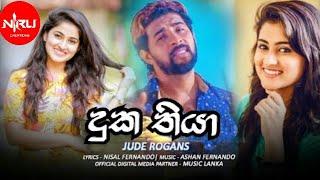 ඒක නම් පට්ට Duka Thiya New Released Full Song Jude Rogans.mp3