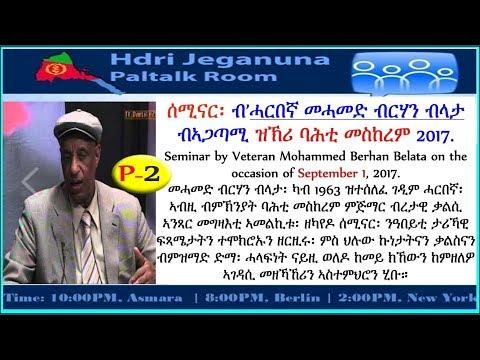 Mohamed-Berhan-Belata-Seminar 01-Sep-2017 Part-2