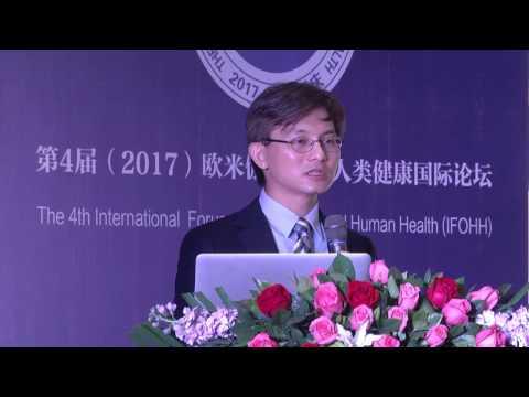 201703 天然的抗鬱物質 蘇冠賓教授 重慶 第4屆欧米伽3与人类健康国际论坛
