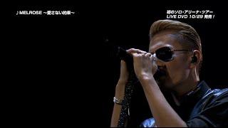 "EXILE ATSUSHI / EXILE ATSUSHI LIVE TOUR 2014 ""Music"" (LIVE DVD SPOT)"