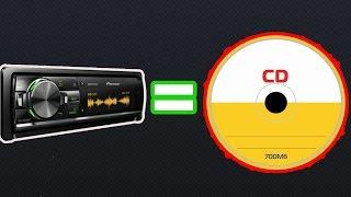 Как записывать музыку на cd диск в машинную авто магнитолу