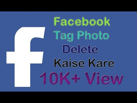 How to delete all my tagged photos on facebook