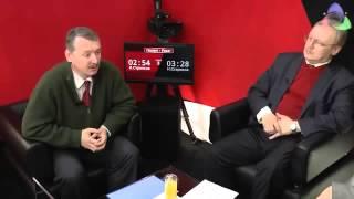 Операция по захвату Крыма началась 20 февраля, когда ещё правил Янукович. Гиркин приехал 21 февраля(О том, что захват Крыма начался 20 февраля - также свидетельствуют медали, выпущенные в России, с датой 20 февр..., 2015-02-07T10:18:59.000Z)