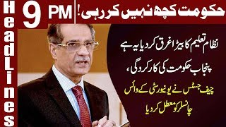 All SC judges to quit if democracy ambushed - CJP - Headlines & Bulletin 9 PM - 22 April 2018