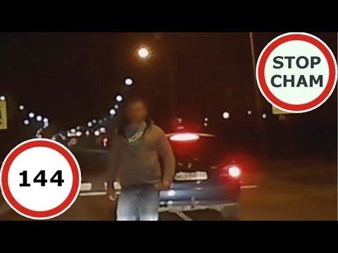 Stop Cham #144 – Niebezpieczne i chamskie sytuacje na drogach