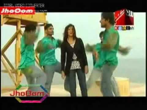Download TU JAANE By SHEHLA GUL Kashish Tv   YouTube