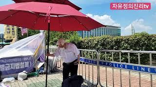 ♡국회 성벽 기도회♡ *동성애 차별 금지법 철폐*성중경…