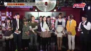 2014年4月24日放送の『つんつべ♂』バックナンバー#127 放送局 :TOKYO M...