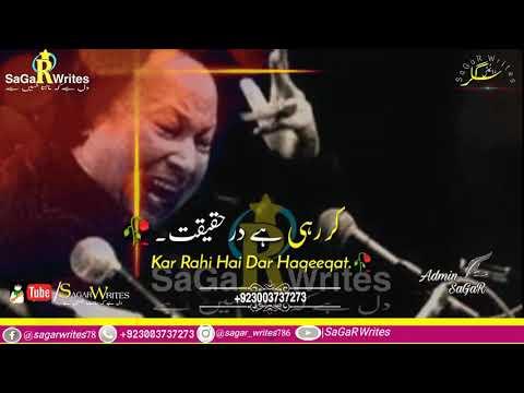 phiroon-dhundta-maikada-tobah-tobah- -nusrat-fateh-ali-khan-whatsapp-status-video- -nfak-best-lines