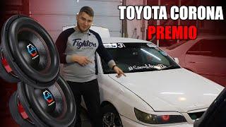 самый громкий седан на районе! Обзор валящей Toyota Corona Premio