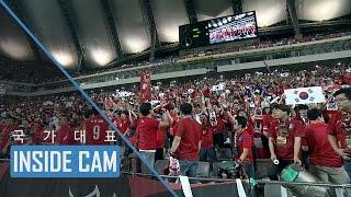 경기장에서 함께할 때 소름 돋는 대한민국 응원 | 러시아 월드컵 최종예선 3차전
