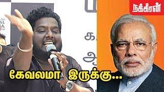 மோடி பேனருக்கு காவல் ? கேவலமா இருக்கு... RJ Vignesh Ultimate Speech | Protest Against IPL in Chennai