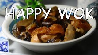 海参猪肉 Spicy Stewed Sea Cucumber and Roasted Pork with Mushroom in Play Pot