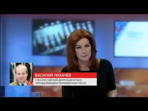 Программа Обозреватель. Ведущая: Елена Спиридонова. Хельсинкские соглашения – нужен ли пересмотр