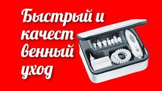 Новинка настоящий салонный маникюр и педикюр в домашних условиях набор Sanitas SMA 35 в Rozetka