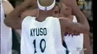 Puerto Rico vs USA Dream Team - Atenas 2004