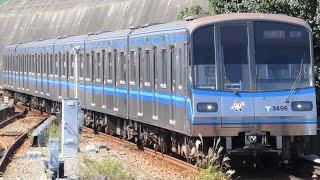 横浜市営地下鉄 3000R形 3次車 49編成 上永谷駅