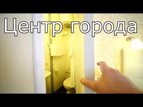 Аткарская 37. Мини-отель. Квартира посуточно в центре Саратова, квартира на сутки