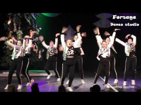 Forsage Dance Studio. Отчетный, Новогодний  концерт