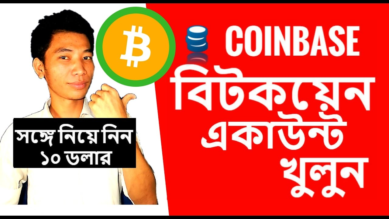 How to earn bitcoins bangla tutorial on c++ bouchard vs wozniacki betting expert predictions