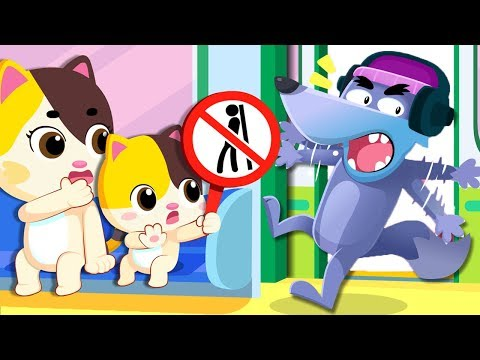 No No Subway Safety Song | Play Safe Song | Nursery Rhymes | Kids Songs | Playground Song | BabyBus