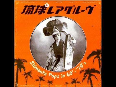 v.a. - ryukyu rare groove. shimauta pops in 60s-70s