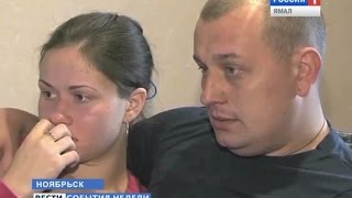 Какеи документы необходимо оформить беженцам с Украины приехавшием на Север