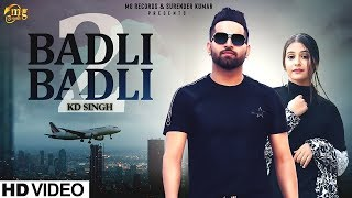 Badli Badli Laage 2 | KD Singh | New Haryanvi Video Song 2019 | Chandigarh Sunna Laage