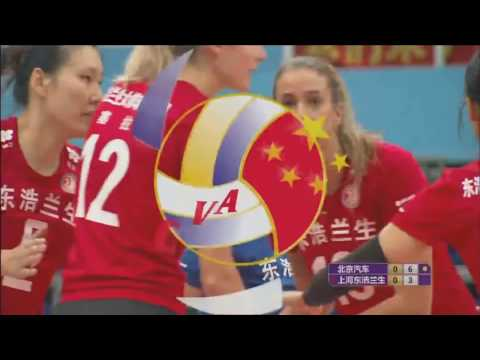 Beijing vs Shanghai | 10 Dec 2016 | Chinese Women Volleyball League 2016/2017