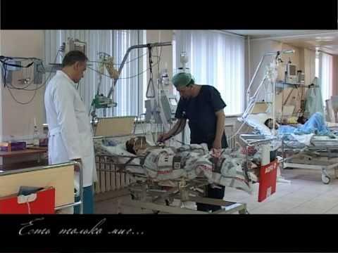 Иркутская областная клиническая больница... Есть только миг /Павел Сандаков/