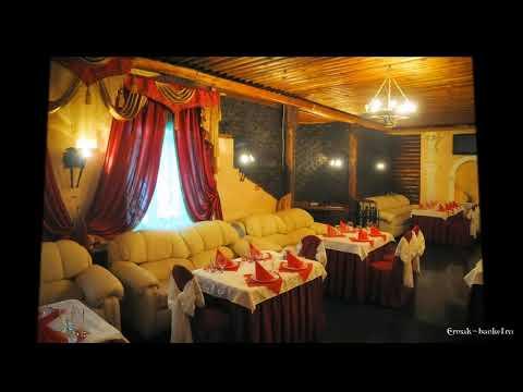 Загородное кафе Ермак - Обзор Vip зала