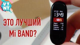 Xiaomi Mi Band 4  Полный Обзор Пользователя