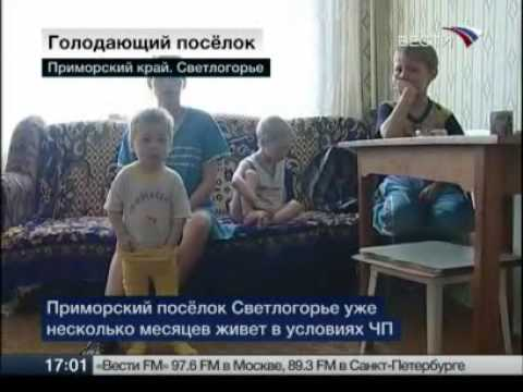 Вольфрам в Москве(Wolfram in Moscow)