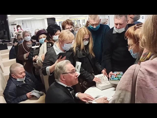 Встреча со зрителями  после  концерта  в  Твери