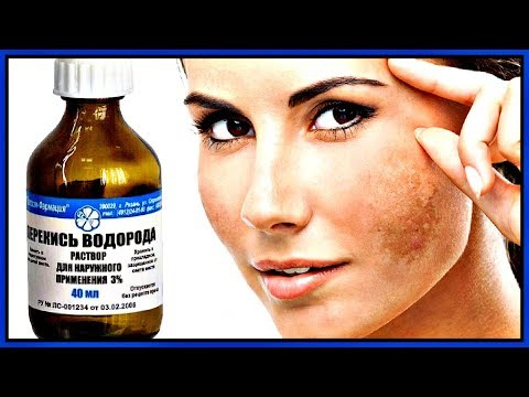 Перекись водорода  от ПИГМЕНТНЫХ пятен и веснушек на лице.