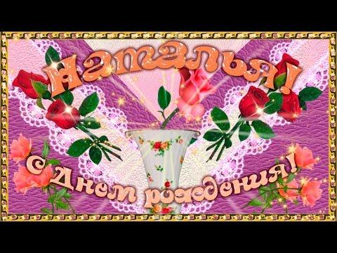 АНИМАЦИОННЫЕ ОТКРЫТКИ С ДНЕМ РОЖДЕНИЯ! Happy birthday