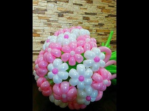 Видео урок как сделать ромашку из шаров