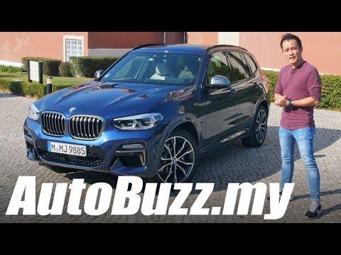 2018 BMW X3 M40i First Drive in Lisbon, Portugal - AutoBuzz.my - 동영상