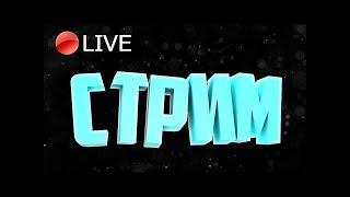 Новосибирск/ online/ Перед Новым Годом