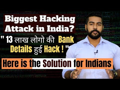 Biggest Hacking Attack in India? | 13 Lakh Bank Details Hacked | Cyber Security | Solution | Banking