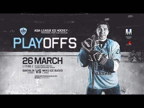 ALIH. PSC SAKHALIN (Russia) - NIKKO ICEBUCKS (Japan) 2:3. Second game