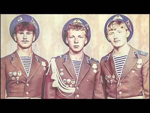 Группа Ростов - Синева (полная версия)