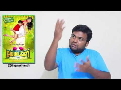 sakalakala vallavan AKA Appatakkar review by prashanth